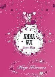 魅惑的な雰囲気を纏って♡アナスイの香水の魅力と、おすすめの香水のサムネイル画像