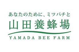 はちみつでおなじみ!山田養蜂場のおすすめ化粧品を紹介します♪のサムネイル画像