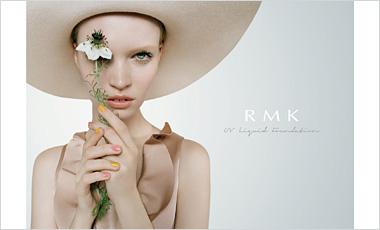 RMKの化粧水でみずみずしさを!RMKこだわりの化粧水のご紹介のサムネイル画像