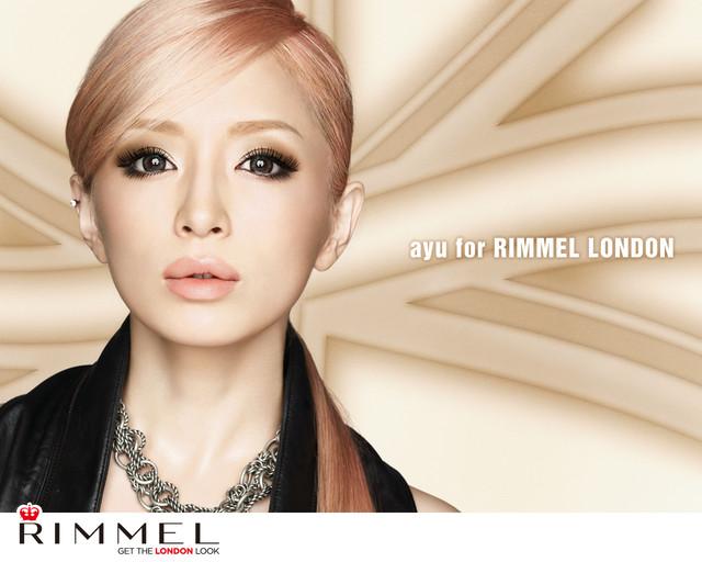 リンメルのアイシャドウで魅力的な目元を演出してみませんか?のサムネイル画像