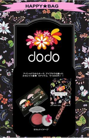 韓国発のプチプラコスメ「ドド」のアイシャドウが気になる!!のサムネイル画像