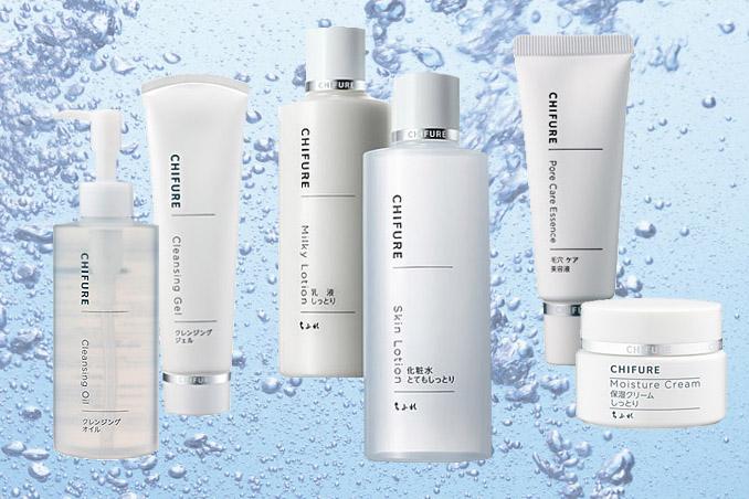口コミでも大人気!プチプラで高品質なちふれの化粧水を紹介しますのサムネイル画像