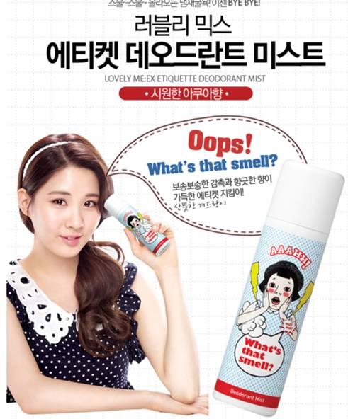 すっかり定着した韓国コスメ所謂・化粧品はとっても魅惑的ですよのサムネイル画像