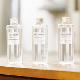 敏感肌でも安心して使える!口コミで人気の敏感肌用化粧水7選のサムネイル画像