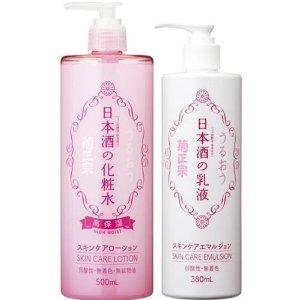 【菊正宗】日本酒の化粧水って実際のところどうなんだろう?のサムネイル画像