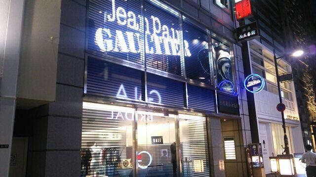 ジャンポールゴルチェ素晴らしいデザイナーが生み出した香水はのサムネイル画像