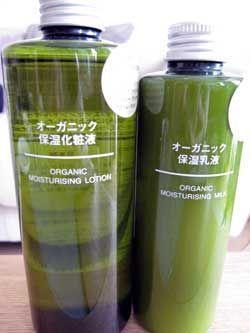 MUJI (無印良品) - 無印良品 敏感肌用乳液 しっとりタイプ