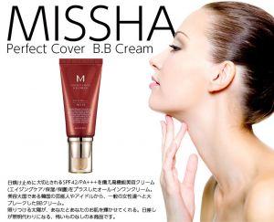 目指せ韓国ファンデーションで韓国女優のような美肌、艶肌、陶器肌の画像