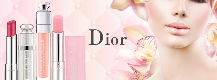 Diorデビューしたい!Diorの人気リップで理想の唇になりましょうのサムネイル画像