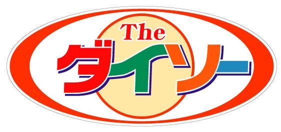 種類豊富!ダイソーの「チーク」商品を紹介します!!【100均】のサムネイル画像