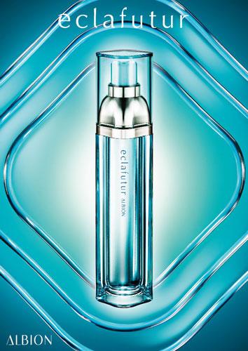 高品質なアルビオンの美容液を使って、キレイなお肌を目指しましょうのサムネイル画像