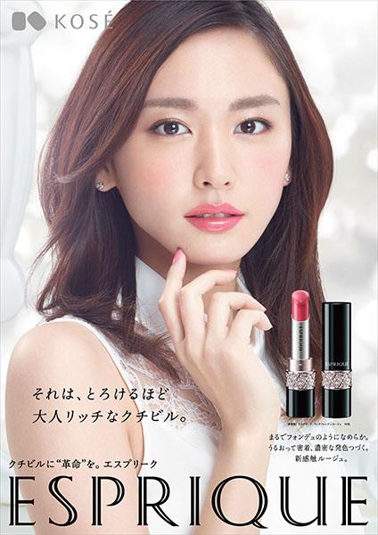 コーセー化粧品・口紅♪エスプリーク・ヴィセ・ファシオに注目♪のサムネイル画像
