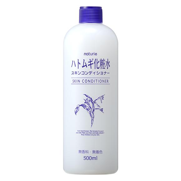 大人気のプチプラ化粧水【ナチュリエ ハトムギ化粧水】の使い方♪のサムネイル画像