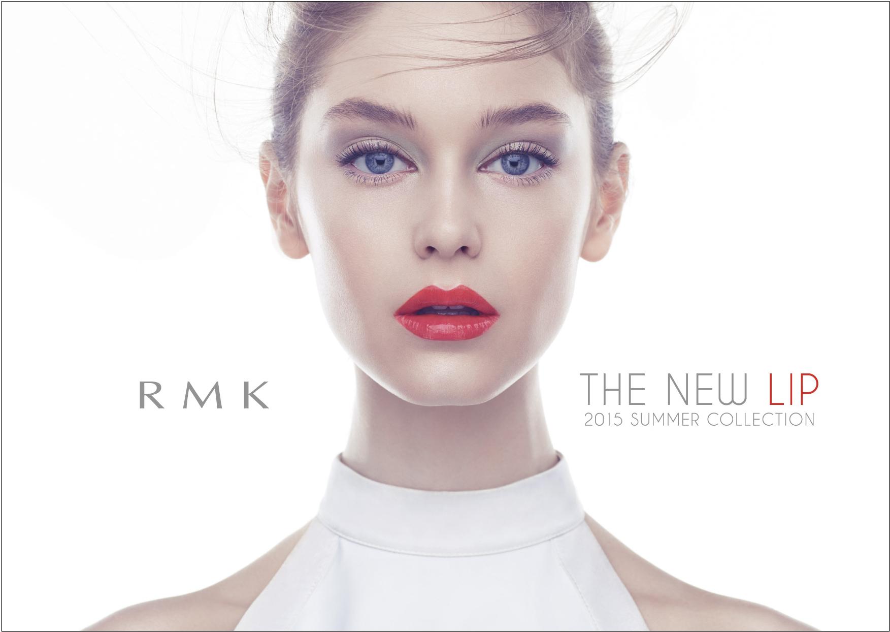 RMKはリップもとっても優秀!これであなたもセクシーな唇に。のサムネイル画像