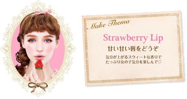 可愛い女子コスメブランド【kiss】の優秀アイテム大公開!!のサムネイル画像