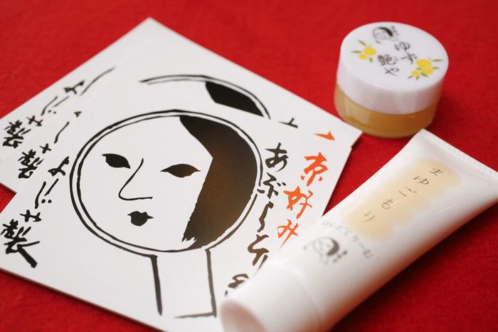 はんなり~♪伝統的な歴史ある京都コスメをお土産に♪自分用に♪のサムネイル画像