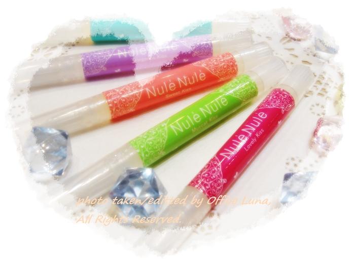 キス専用美容液「ヌレヌレ」のリップグロスのような商品をご紹介♪のサムネイル画像