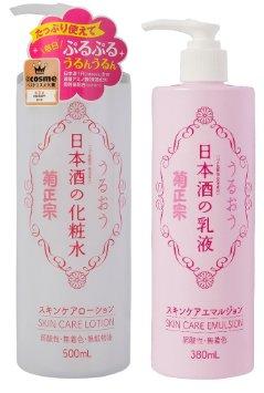 日本酒の化粧水!?大人気!菊正宗の化粧水の魅力を紹介します!のサムネイル画像