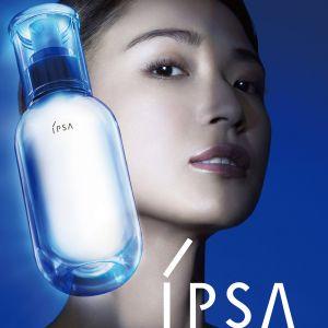 タイプ別にお肌の悩みを解決!大人気のイプサ化粧水をご紹介のサムネイル画像