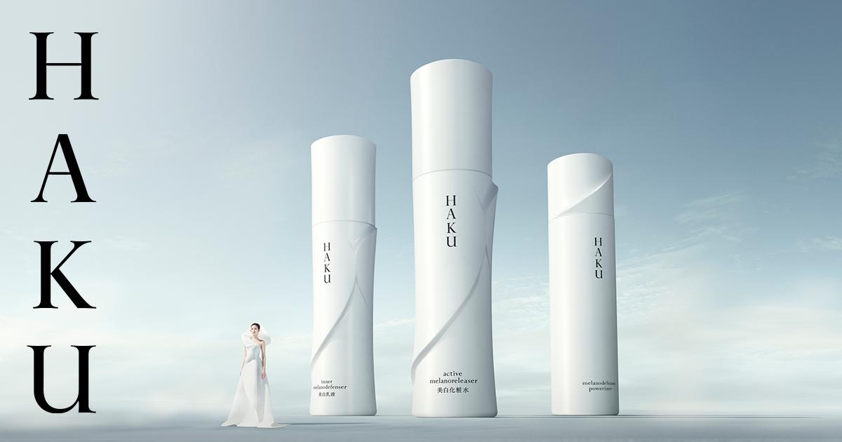 信頼度の高い資生堂♪人気美白基礎化粧品hakuの効果とは!?のサムネイル画像