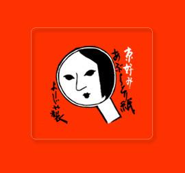 お土産に人気♪京都化粧品・よーじやのコスメってどんな商品??のサムネイル画像