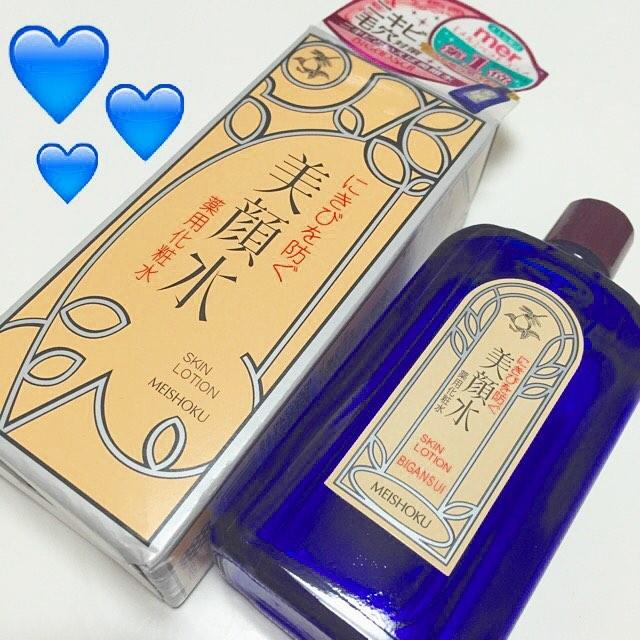 【化粧水】ニキビ、シミ、そばかすに効く?!「明色の美顔水」とは?のサムネイル画像