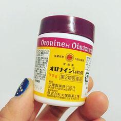 オロナインH軟膏で鼻パック!角栓を根こそぎ取っていちご鼻卒業へ♡のサムネイル画像